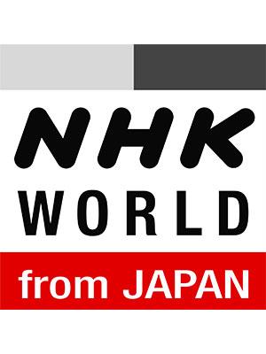 NHKワールド