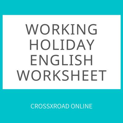 Working Holiday English Worksheet